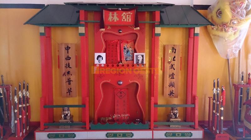 Altar en la Escuela Wing Lam Kung Fu de Rafaela