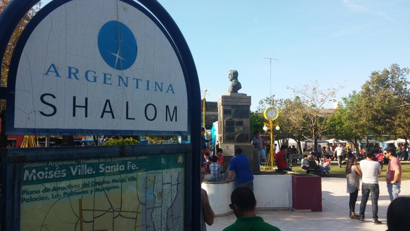 """12º """"Fiesta Provincial de la Integración Cultural"""""""